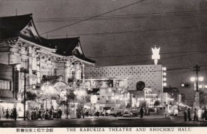 Japan Tokyo The Kabukiza Theatre & Shochiku Hall Photo sk3215