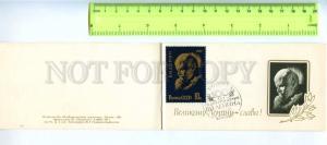 220994 USSR RYAKHOVSKIY Lenin birth PROPAGANDA maxi-card