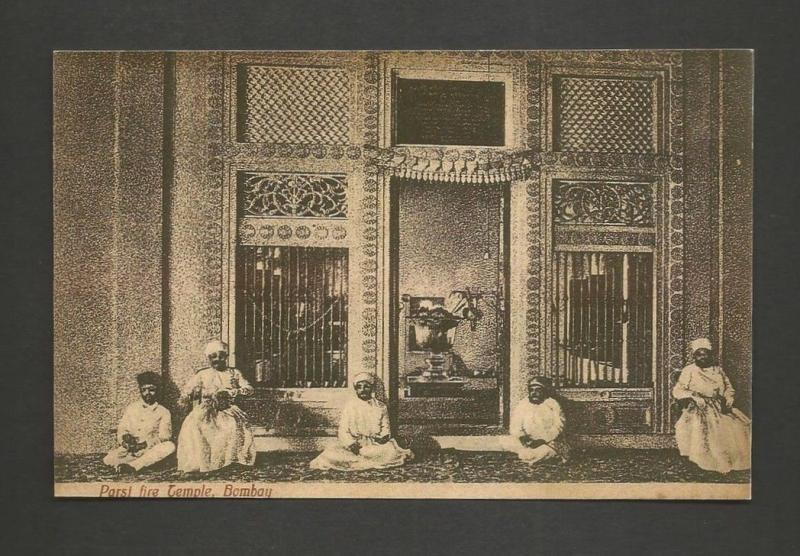 Parsi Fire Temple INSIDE VIEW Bombay vintage postcard India