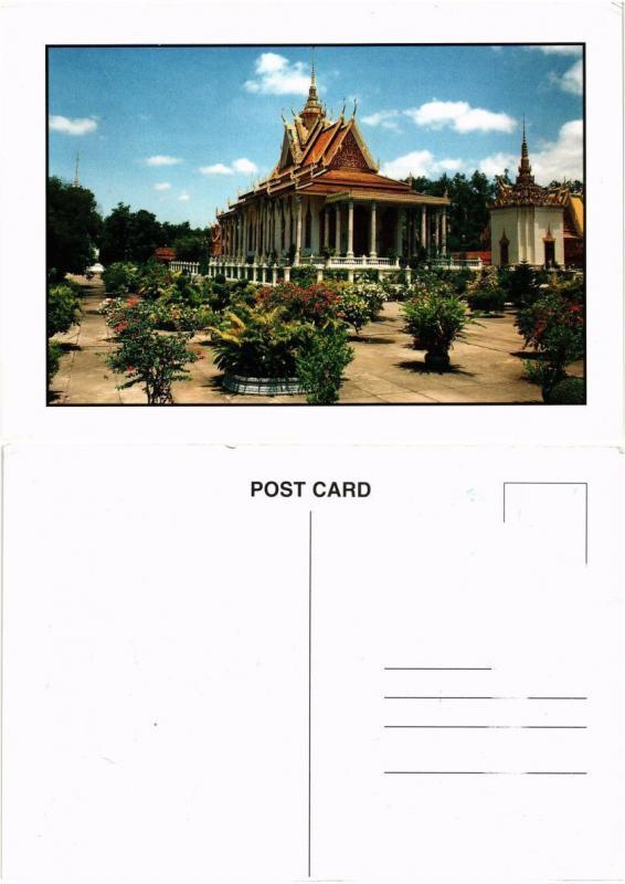 CPM  Indonesie - Beautiful Garden and Building Scene  (694555)