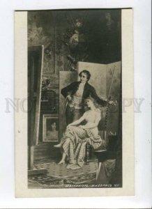 288741 NUDE Women Model & Painter by SCHWENINGER vintage PC