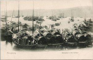 Hong Kong China Sampans in the Harbour Unused Sternberg Postcard G57