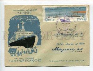 408659 1965 Nuclear-powered icebreaker Lenin Scientific Station North Pole 10
