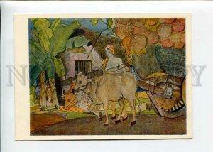 3154219 CEYLON Man to Market by Surendra Old postcard