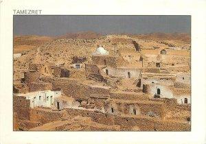 Tunisia tamezret the mineral village  Postcard