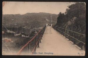 100560 CHINA HONGKONG Bowen road Vintage tinted PC