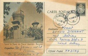 Romania postal stationery postcard Tepes tower Bucharest