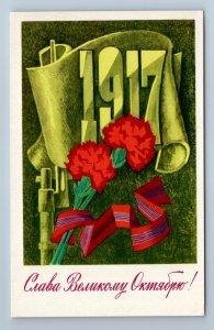1974 GLORY OCTOBER Rifle Revolution Propaganda by Ilyin Soviet USSR Postcard