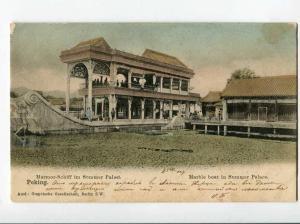 271064 CHINA PEKING Marble boat Summer Palace Vintage postcard
