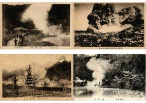 JAPAN ASIA GEYSER VOLCANO 38 CPA Pre-1950 (L2420)