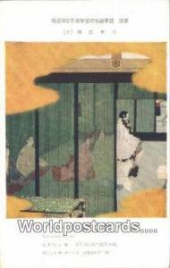 Japan Growth of Young Prince Tsunetmi Kitano Growth of Young Prince Tsunetmi ...
