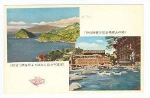 Mt Fuji & Temple, split views, Japan 1940-50s