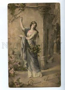 187601 NEW YEAR Nymph GREETINGS Vintage NOYER PC
