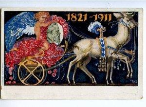 240538 ART NOUVEAU Rudolf Virchow pathologist by DIEZ Vintage