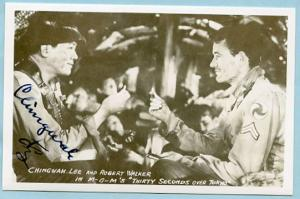 Autographed Chingwah Lee & Robert Walker in Thirty Seconds Over Tokyo RPPC
