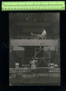 230362 USSR LENINGRAD Circus Ciniselli equilibrists 1920-years