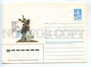 281450 USSR 1985 year Baev Moldova Tiraspol monument to Suvorov postal COVER