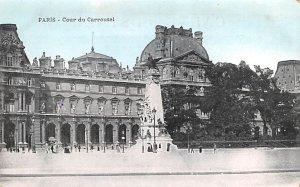 Cour du Carrousel Paris France Unused