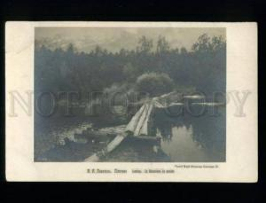 137502 RUSSIA Rural Dam by LEVITAN vintage PC