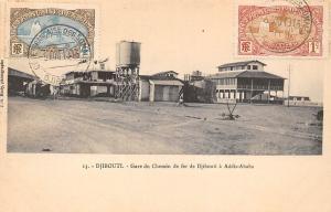 Ethiopia Djibouti - Gare du Chemin de fer de Djibouti a Addis-Ababa