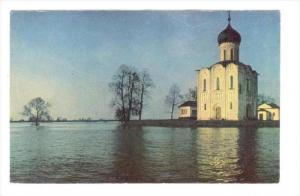 Church of the Intercession of the HolyVirgin on the Nerl, USSR, 1950s
