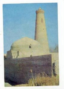 Khiva, Uzbekistan, 50-60s Bika-djan-bika