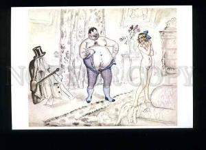 179210 Boris Kustodiev Late Night Rendezvous modern postcard