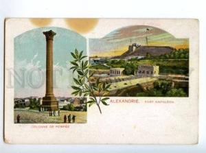147227 EGYPT ALEXANDRIE Vintage litho undivided back postcard
