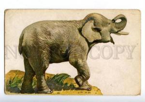 158728 Hunt ELEPHANT Vintage Russian RARE PC