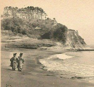 Kimono Girls on Beach Inamuragasaki Kamakura Japan Japanese Postcard