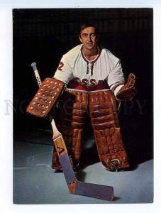 250902 Czechoslovakia ICE hockey player Jiri Holecek Old photo