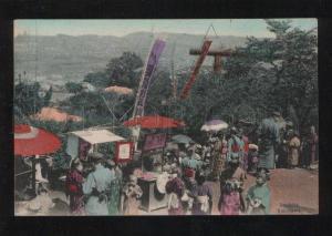 055951 JAPAN Iseyama Yokohama Vintage tinted PC