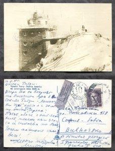 dc412 - VYSOKE TATRY Czechia 1951 Peak Station. Postage Due. Real Photo PC
