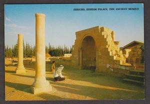 Jericho Hisham Palace The Ancient Mosque - Unused 1970s