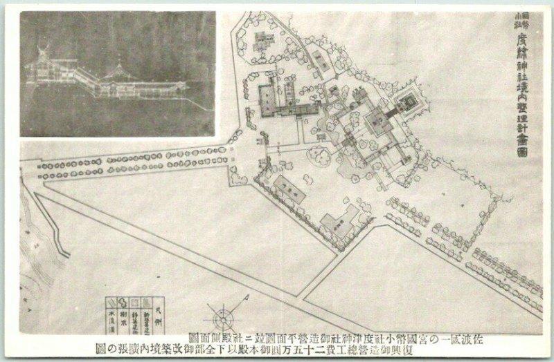 Vintage JAPAN Japanese Postcard Shrine View w/ Aerial View / Map Unused