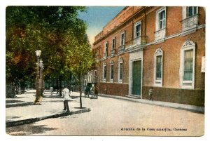Venezuela - Caracus. Avenue of the Yellow House