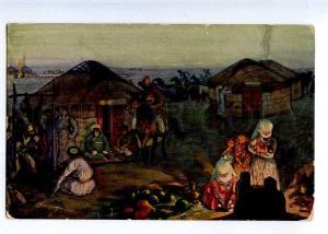 225125 RUSSIA KUSTODIEV Kirghiz steppe Knebel vintage postcard