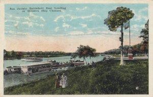 HOUSTON, Texas, 1925; San Jacinto Battlefield Boat Landing on Ship Channel