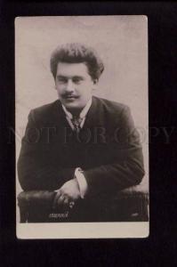074454 SEVERSKY Great Russian OPERA Star Vintage PHOTO