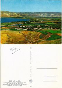 CPM The Jordan Valley - Dagania ISRAEL (733439)