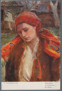 Old Postcard Polish Girl National Clothes ~ by Teodor Axentovicz