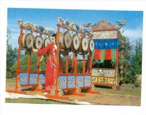 Korea , South, 60-70s   Drum Dance (Puk-ch'um)