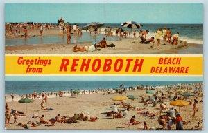Postcard DE Rehoboth Beach Delaware Dual View Banner Greetings X5