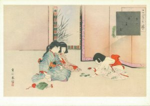 Japan Geisha 3 Girls 1950´s BS.01