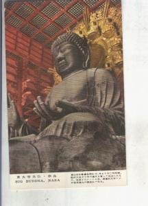 Postal 013476: Big Buddha, Nara