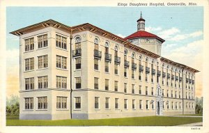 Hospitals Post Card Kings Daughters Hospital Greenville, Mississippi, USA Pos...