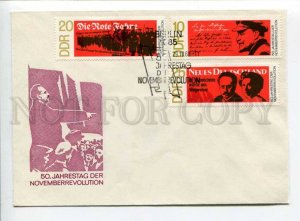 291177 EAST GERMANY GDR 1968 COVER Berlin 50 revolution special cancellations