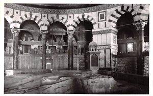 Interior of the Mosque of Omar JerUSA lem Jordan Unused