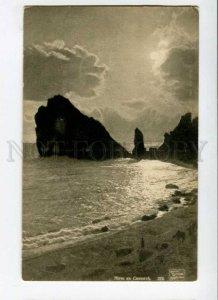 289047 RUSSIA  Night at Koreiz Vintage 1912 year Sokornov postcard