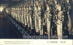Buddhist Chapel of SanjUSA ngendo Kyoto Japan Unused